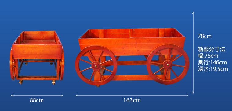 商品サイズ:車輪付き平型ワゴン