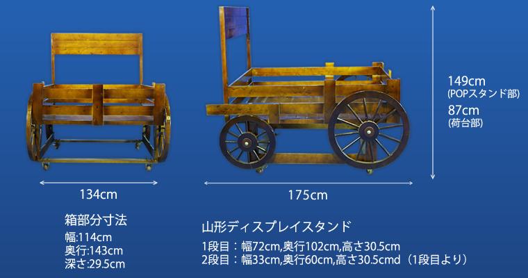 商品サイズ:車輪付き大型平型ワゴン