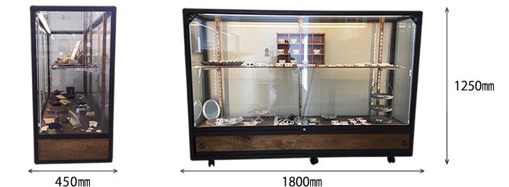 商品サイズ:アンティーク調 ガラスショーケース Bタイプ